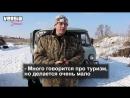 Шереметьевское охотхозяйство. Лысогорский район. Саратовская область