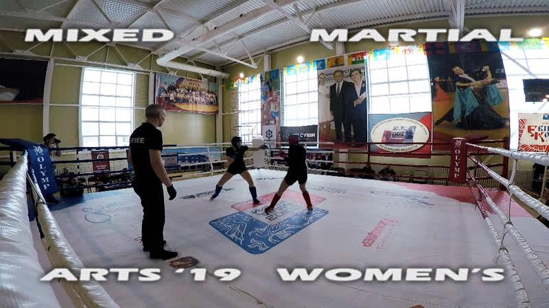 Mixed Martial Arts Womens (2019)