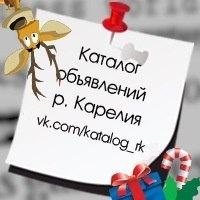 katalog_rk