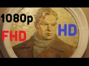 Валерий Чкалов 1941 (Фильм Валерий Чкалов смотреть онлайн в хорошем качестве 1080 FHD