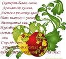 http://cs407017.vk.me/v407017995/9d2b/leOTIfce74U.jpg