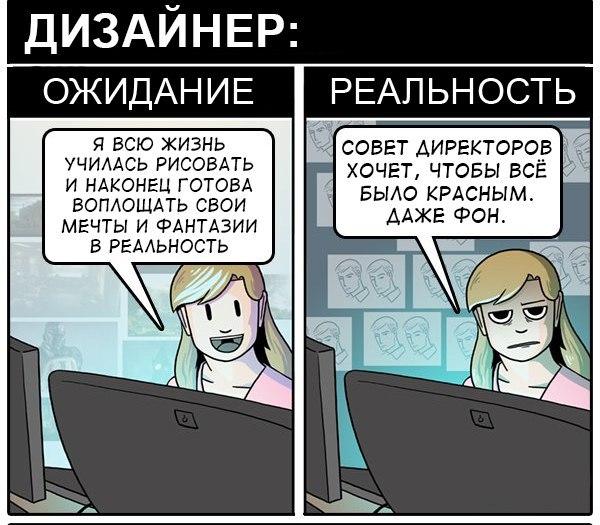 Фото №376024885 со страницы Станислава Захарина