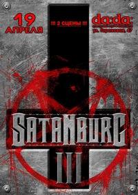 SATANBURG-3 - легенда black metal возвращается!