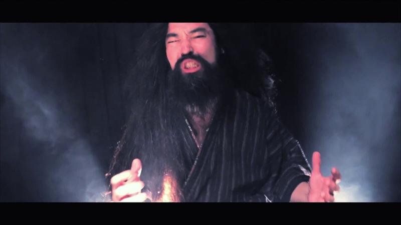 兀突骨 Gotsu-Totsu-Kotsu 「文物ト戦」 【Music Video】