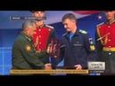 Экстренно посадивший самолет курсант награжден орденом Мужества