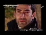 Батырхан Абдираман-Не зат саған керегі..М? | сөзі : Мейіржан Тұрғанов.