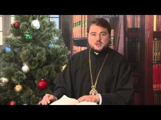 Проповідь у неділю по Різдві, 12 січня 2014 року - Проповедь в Неделю по Рождестве Христовом
