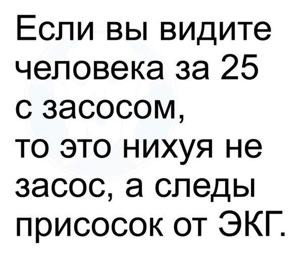 Фото №456248100 со страницы Люси Бушуевой
