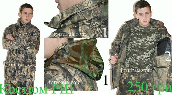 """костюм """"РШ"""", подходит для охотников и рыбаков. formaua.com 1-скрытый капюшон 2-внутренний карман для документов"""
