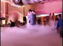Первый танец молодых (танец в облаках)
