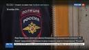 Новости на Россия 24 • Мэру Переславля-Залесского предъявили обвинение