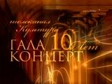 Юрий Шевчук - Это все