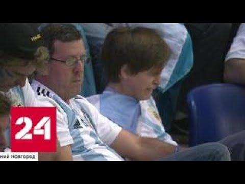 Чемпионат мира в России полон сюрпризов и интриг - Россия 24