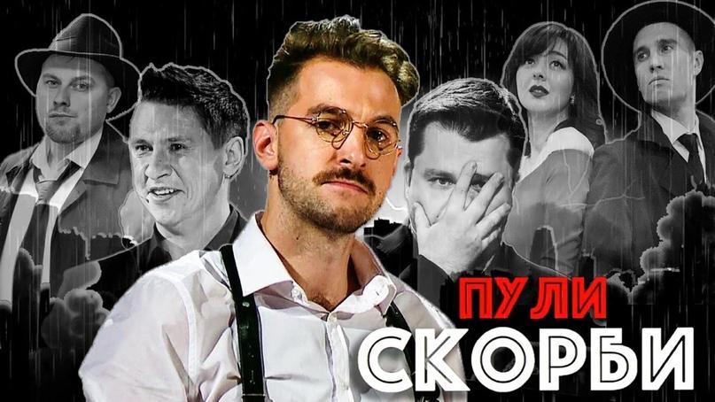 Антон Иванов | Санкт-Петербург