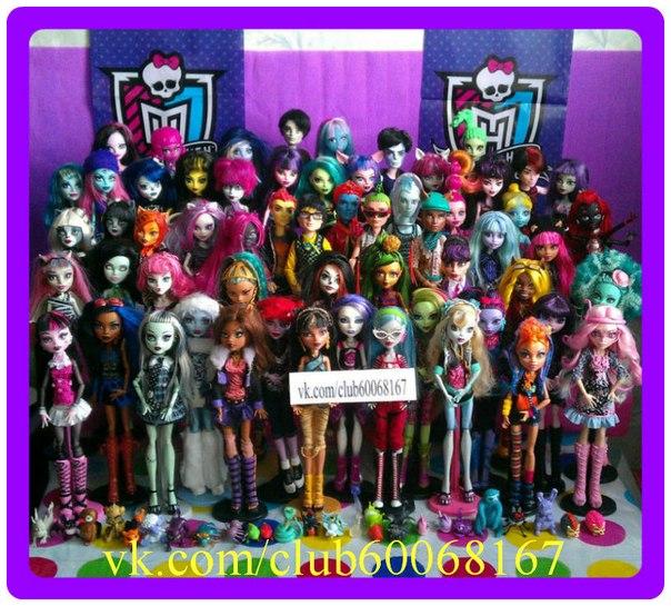 фото новых коллекций кукол монстер хай