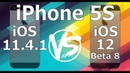 Speed Test iPhone 5S - iOS 12 Beta 8 vs iOS 11.4.1 iOS 12 Public Beta 6 Build 16A5357b