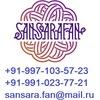 SANSARAFAN - Путешествие в Индию - Экскурсии