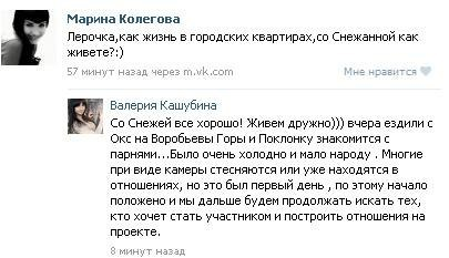 Валерия Кашубина - Страница 2 N2yvF2cl9kQ