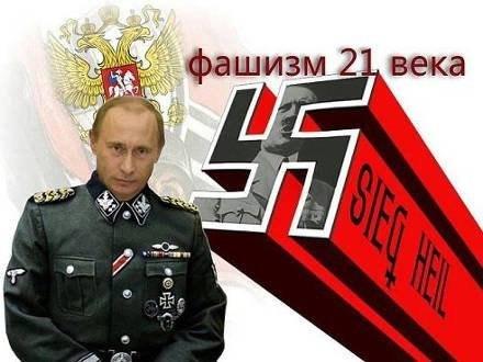 Красный Лиман под контролем украинских властей, местные жители вздохнули с облегчением, - Аваков - Цензор.НЕТ 4695