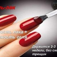 Валерия Джексон