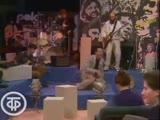 Звуки Му (Петр Мамонов) - Серый голубь. Телемост Москва - Ленинград - Рок и вокруг него (1987)