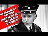 Дима Бикбаев. ХайпNews. Эпизод 56