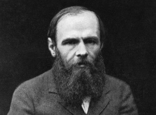 Фёдор Достоевский 11 ноября, 1821 - 9 февраля, 1881 • 59 лет • скорпион