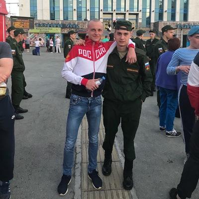 Влад Евстигнеев