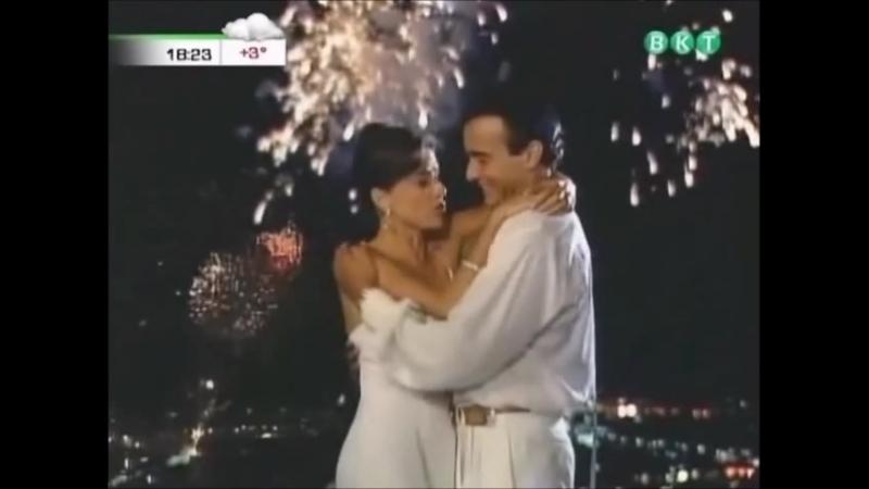 Алма и Данилу