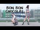 【VivianS】EVERGLOW (에버글로우) - 봉봉쇼콜라 (Bon Bon Chocolat) Dance Cover