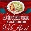 Новогодние корпоративы в Зеленогорске