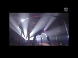 F.R. David - Taxi (Remix)