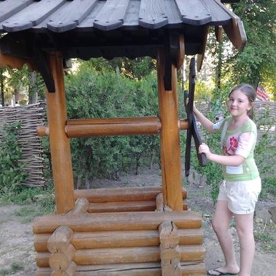 Софья Скалиух, 28 марта , Таганрог, id215212860