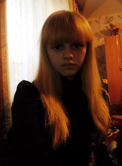 Ксения Иванова, 23 декабря , Нижний Тагил, id160237580