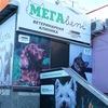 МЕГАВЕТ - ветеринарная клиника