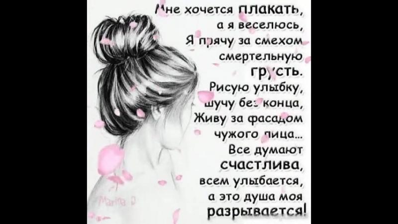 Doc371567905_481534526.mp4