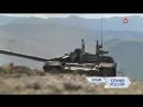 Танкисты поражают движущиеся мишени на учениях в Крыму