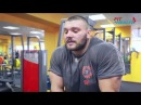 Александр Щукин тренировка дельт и грудных мышц