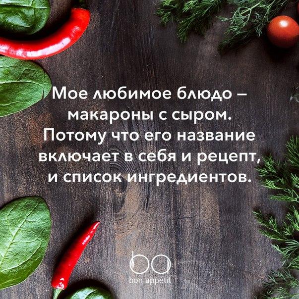 https://pp.vk.me/c543101/v543101865/1bae3/M1hsgsGtIew.jpg