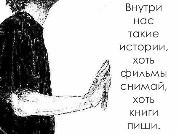 У любви нет религии..у Бога нет нации...♥ | ВКонтакте