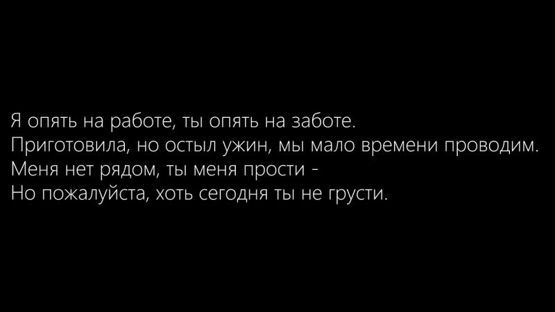 HammAliNavai_-_Hochesh__ya_k_tebe_priedu__2017Lyrics__(MosCatalogue.net).mp4