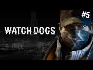how to first person in watch dogs