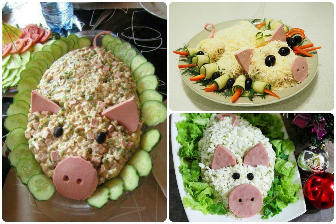 Салат «Свинка» к Новому 2019 году