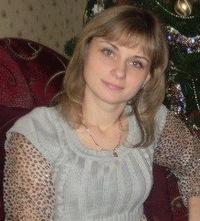 Татьяна Довжанина, 12 мая , Киев, id70951228