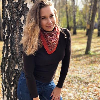 Sofia Kobzeva