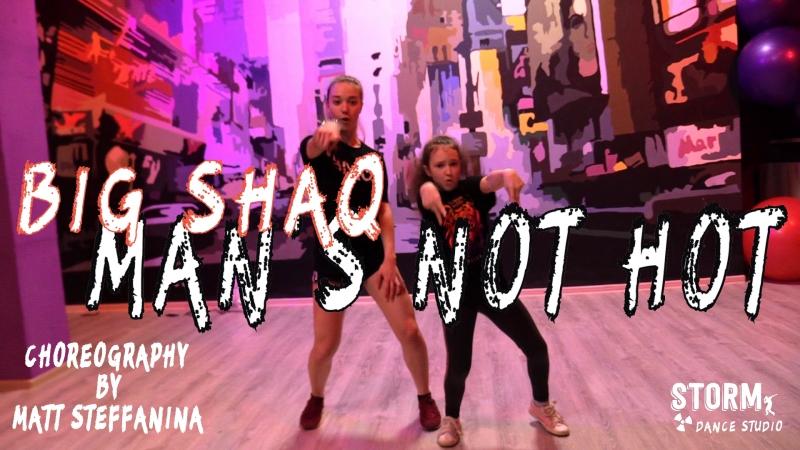 DASHA MAYA | HIP HOP | DANCE COVER | Choreography by Matt Steffanina
