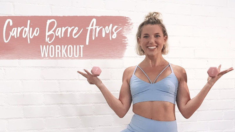 Тренировка рук кардио-барр. Cardio Barre Arms Workout | Tone It Up!