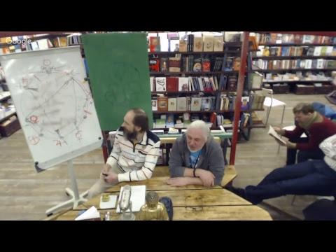 Лекция Осознанность и Энеаграмма Как достигать поставленной цели