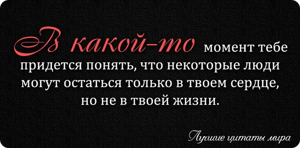 http://cs543107.vk.me/v543107907/5804/yuhUaoGVFP0.jpg