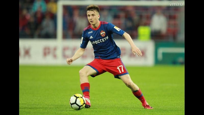 Aleksandr Golovin ● Welcome to Juventus - Juve 2018 ● Dribbling Skills, Assists